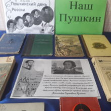 Крупецкая библиотека