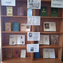 Глодневкая библиотека
